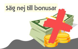 Inga bonusar
